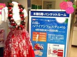 2014.04.19山陽