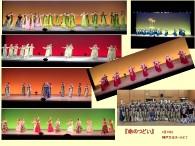 2月15日 『命のつどい』神戸文化ホールにて