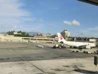 ホノルル空港に到着!