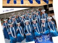 1/23 姫路文化ホールにて