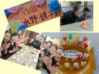 4/2 Happy birthday(4/6日・★★才になりま~す)