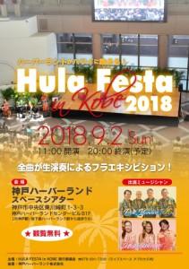 HulaFesta2018%20(1)-thumb-595x841-12757