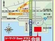 9/22 舞子公園イベント会場