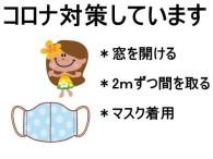 6/3日 レッスン再開♡