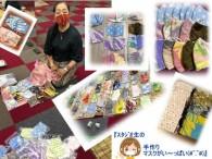 5/31 手作りマスク♡